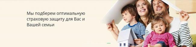 kak-otkryt-brokerskij-schet-v-sberbank-onlajn3.jpg