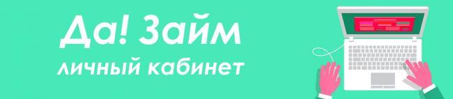 dazaim-2.jpg