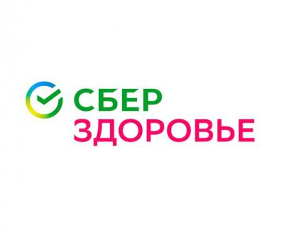 1604736215_sberhealth-vhod-v-lichnyj-kabinet.png