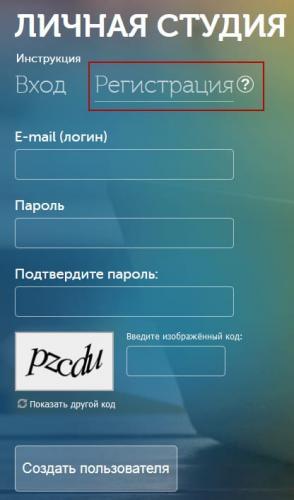 roweb3.jpg