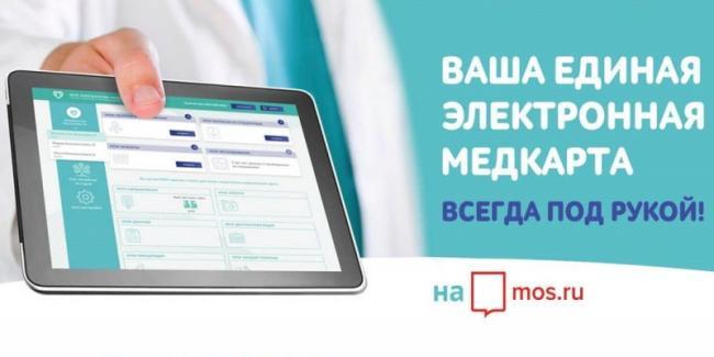 emk-2020-thumb-1200x849-1.jpg