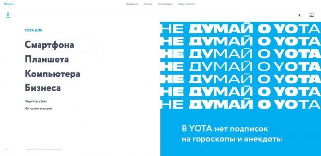 Screenshot_2-1024x499.jpg