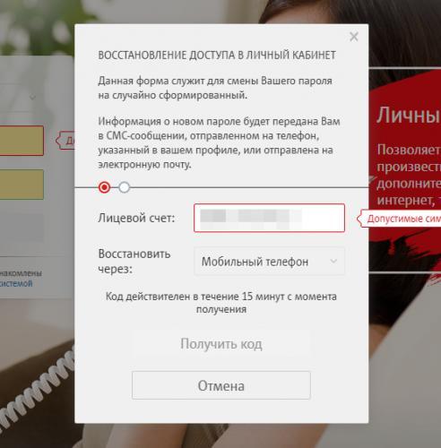 mts-sputnikovoe-tv%20%284%29.png