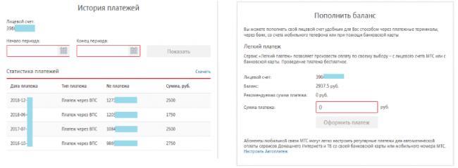 mts-sputnikovoe-tv%20%289%29.png