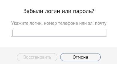 lichnyj-kabinet-sbis-onlajn-registracziya-vhod-i-osobennosti-ispolzovaniya-6.jpg