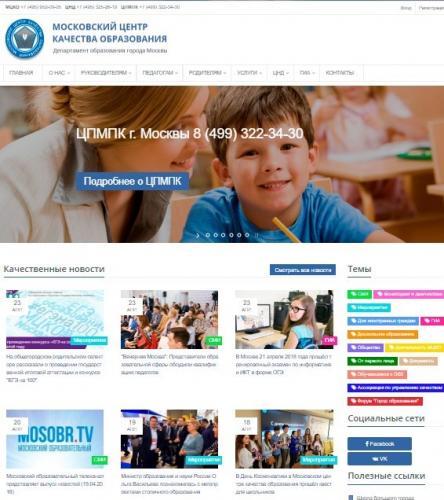 mcko-oficialnyj-sajt-1.jpg