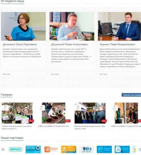 mcko-oficialnyj-sajt-2.jpg