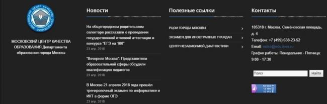 mcko-oficialnyj-sajt-5.jpg