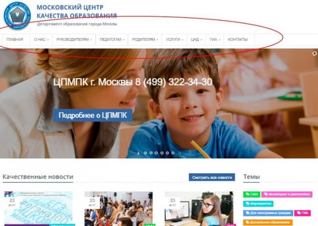 mcko-oficialnyj-sajt-6.jpg