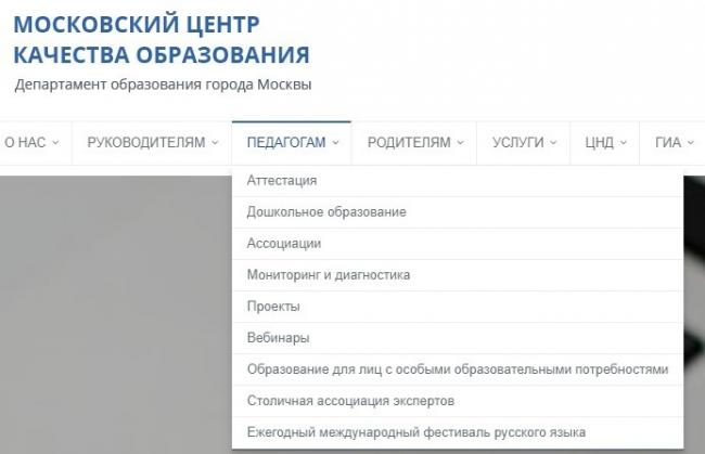 mcko-oficialnyj-sajt-9.jpg