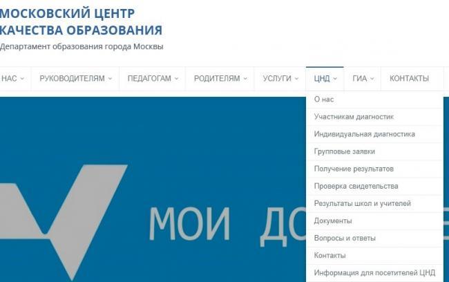 mcko-oficialnyj-sajt-12.jpg