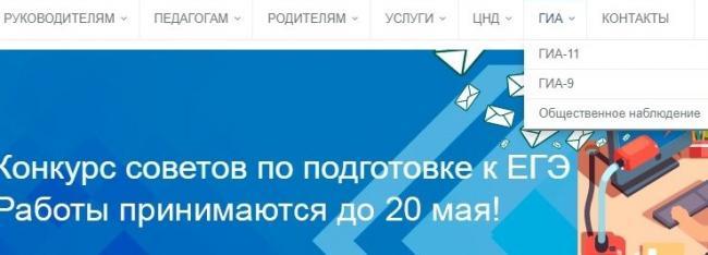 mcko-oficialnyj-sajt-13.jpg