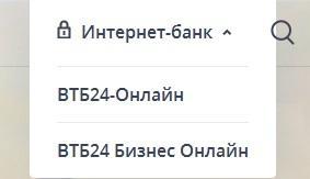 1-vtb-24-onlayn-lichnyy-kabinet-vhod.jpg