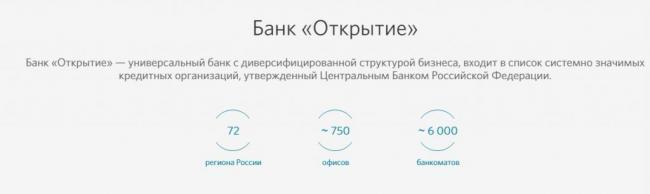 o-banke-1024x307.jpg
