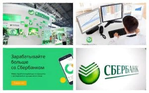 kak-polzovatsya-sistemoj-quik-ot-sberbank.jpg