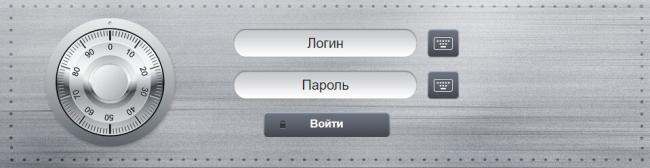 bank-avangard-vhod-v-internet-bank.jpg