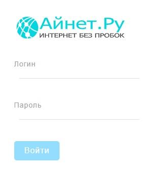 ajnet-1.jpg