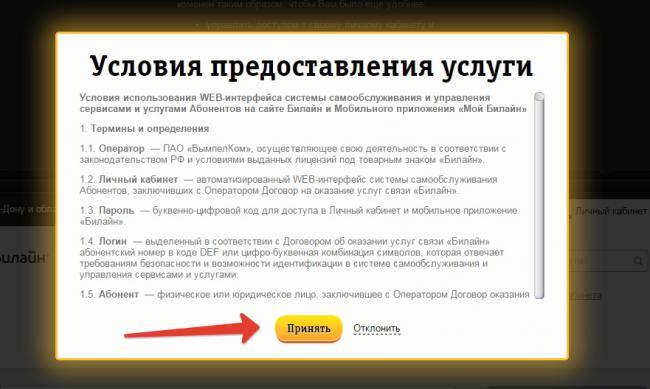 odobrit_dogovor.jpg