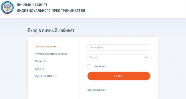 Screenshot_2020-05-29-LK-IP.png