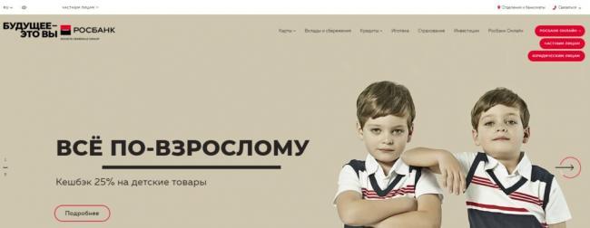 lichnyj-kabinet1-1024x397.jpg
