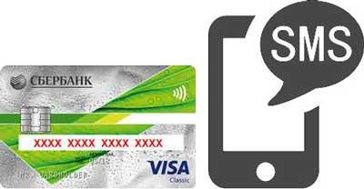 registraciya-v-sberbank-onlajn.jpg