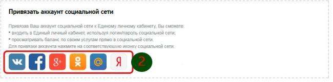 Выбрать-иконку.jpg