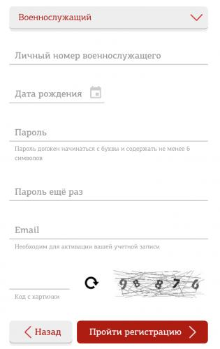 register-cabinetmilru.png