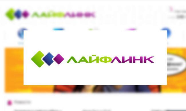 layflink-main.2ae4e14b93dae32477b3d3ff3a931a4a.jpg