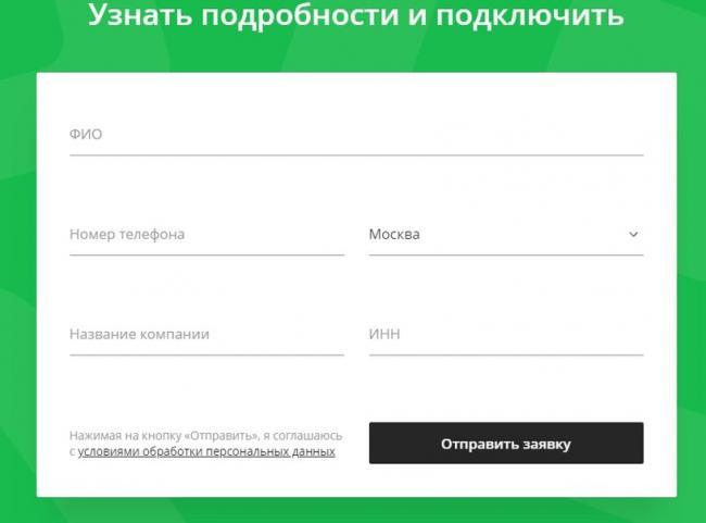 oplata-po-qr-kodu-sberbank-1.jpg