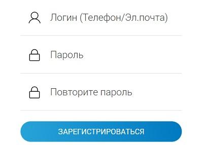 lichnyj-kabinet-smorodina-gaz-onlajn-algoritm-registratsii-funktsii-akkaunta-1.jpg