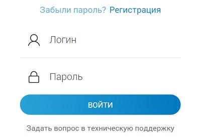 lichnyj-kabinet-gazprom-mezhregiongaz-sever-registratsiya-akkaunta-oplata-uslug-onlajn-2.jpg