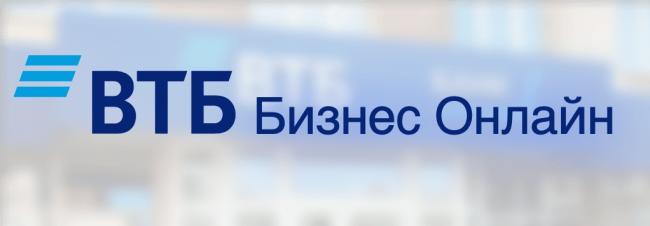 vtb-biznes-1-1.png