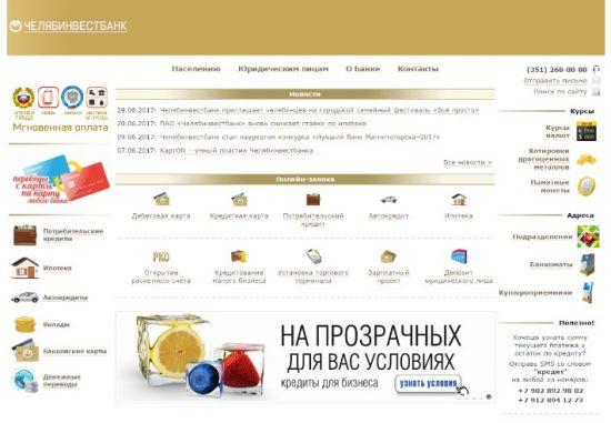 investpay-chelckab-1-550x381.jpg