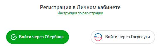 registratsiya-v-LK.jpg