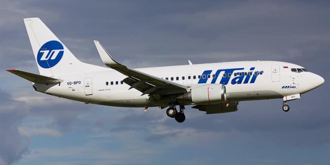 UTair-2.jpg