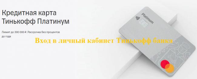 tcs-logo-1.png