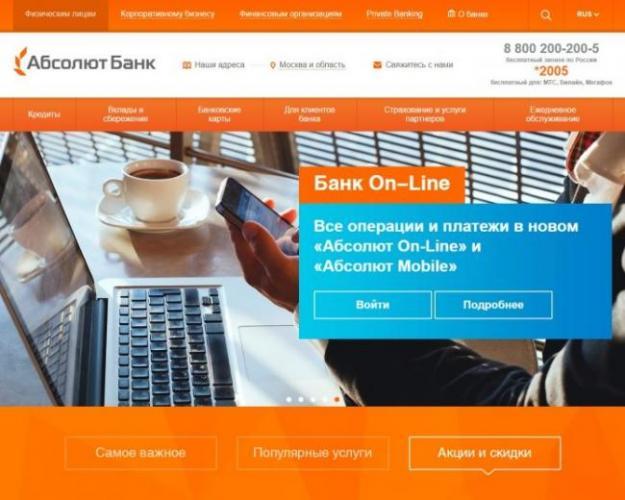 absolutbank-site.jpg