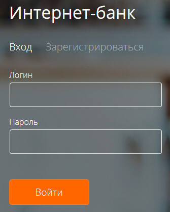 Vhod-Absolyut-Bank.jpg