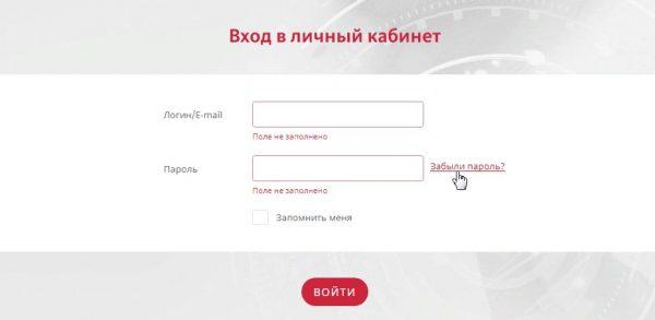 lichnyy-kabinet-osago1.jpg