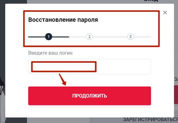 4-rosbank-onlayn-lichnyy-kabinet.png