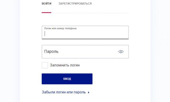 pochta-bank-lk.jpg