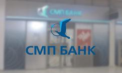 smp-bank-main.c91d56b285e42804d7db7852f4aaeb64.jpg