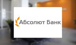 absolut-bank-main.fe2ebd009de0bbd7eb33c955e523373a.jpg