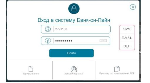 neyva-bnonlickabvh-1-510x282.jpg