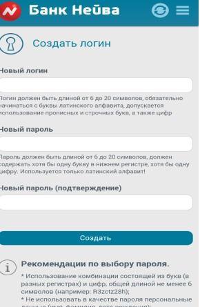 neyva-bnonlickabvh-8-290x445.jpg