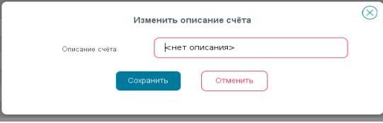 neyva-bnonlickabvh-13-541x174.jpg