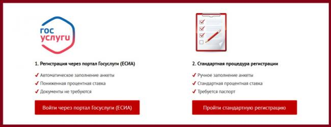 microklad-anketa.jpg