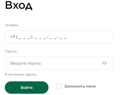 lichnyj-kabinet-privet-mir-instruktsiya-po-registratsii-privyazka-karty-k-akkauntu-2.jpg
