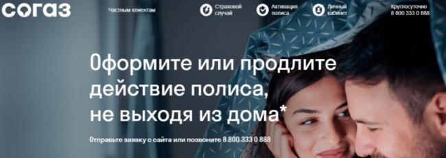 lwc2i11-e1604388555403.png