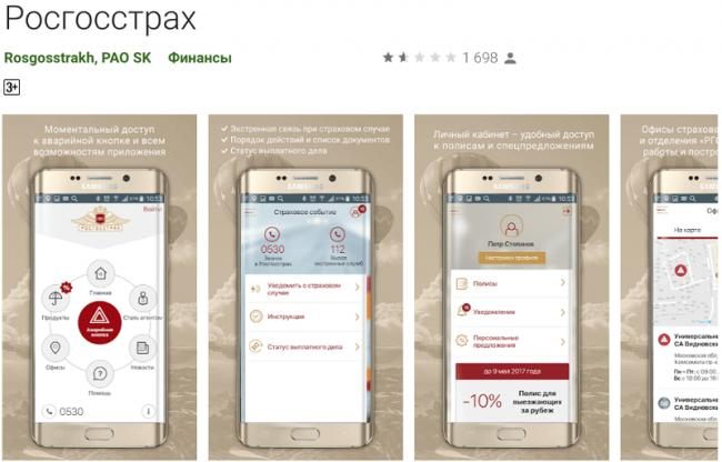 rgs-app-1.png